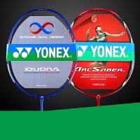 【支持礼品卡】羽毛球拍全碳素纤维YY超轻进攻型耐打男女单双拍v4r