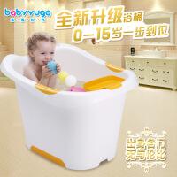 宝贝时代 婴儿洗澡盆超大号婴儿浴盆 加厚儿童洗澡桶宝宝沐浴桶可坐