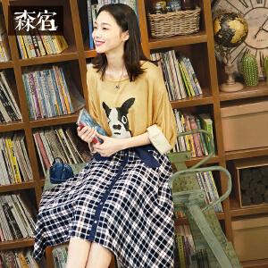 森宿春秋装新款拼接学院风纯棉格子不规则半身裙中长裙