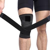 训练护膝运动 男篮球跑步专业绷带护膝盖损伤半月板女士保暖护腿