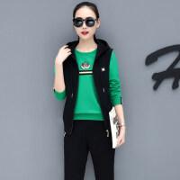 休闲运动套装女韩版运动服三件套修身卫衣大码女士休闲服