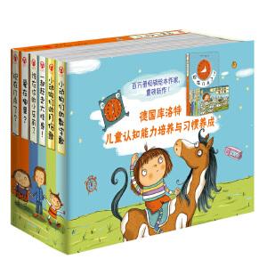 0~3儿童认知能力培养与习惯养成(全6册)德国库洛特图画纸板书