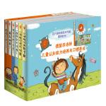德国库洛特儿童认知能力培养与习惯养成(全6册)