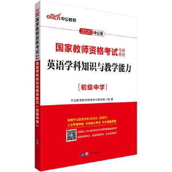 20初中英语教材(pdf+txt+epub+azw3+mobi电子书在线阅读下载)