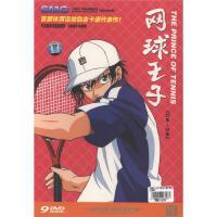 网球王子27集-52集(精品典藏)9DVD( 货号:200001511752406)