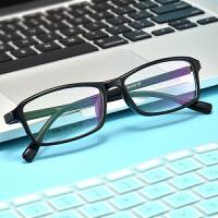 配眼镜男女眼镜框轻成品镜复古眼镜配眼镜平光眼镜防蓝光 0度 平光