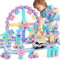 儿童玩具1-2岁益智拼装积木塑料拼插男孩女孩游戏