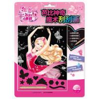 芭比神奇魔术刮刮画:粉红舞鞋 美国美泰公司/著绘;海豚传媒/编译 9787556050475睿智启图书