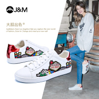 jm快乐玛丽秋季新品涂鸦女生小白鞋平底系带学生板鞋