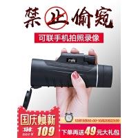 单筒手机望远镜高清高倍夜视非红外人体透视女儿童演唱会拍照