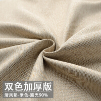窗帘成品简约现代纯色遮光亚麻质感客厅卧室落地窗飘窗北欧风定制