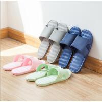 居家拖鞋女夏季时尚PVC防滑凉鞋情侣男士浴室洗澡拖鞋