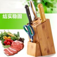 楠竹刀架厨房用品实木刀座放菜刀的架子刀具置物架收纳架时尚家居生活日用储物