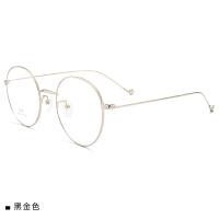 圆框复古超轻眼镜女韩版潮圆脸全框眼镜男显瘦眼睛