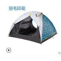 户外露营帐篷 户外2-3人帐篷 防晒遮光防紫外线帐篷 野营运动户外帐篷