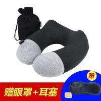 自动充气U型枕按压旅行护颈枕便携旅游头枕颈椎枕飞机枕头