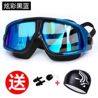 大框泳镜防雾近视防水游泳镜 女士男 通用平光度数游泳眼镜