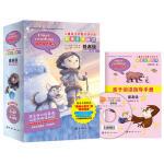 我爱自然拼读-提高级(含16册图书,1张CD,1本亲子阅读手册)儿童英语启蒙分级绘本 孩子开口说英语