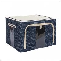 储物箱装棉被衣物特大号150L三个套装收纳箱牛津布钢架整理箱折叠 150L(75*46*45)三个