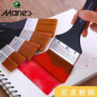 马利尼龙板刷画笔刷美术专用画刷手绘水彩水粉油画国画颜料丙烯墙绘刷子短杆单支底刷专用墙刷G1754