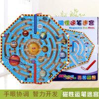 儿童益智力迷宫玩具走珠立体磁性运笔弹珠迷宫3-6岁男女孩子玩具