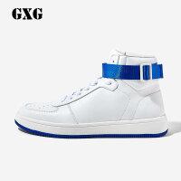 GXG男鞋 2017秋季新款纯色系带休闲鞋男士高帮鞋子173850028