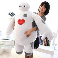 大号布娃娃1米-1.2米圣诞节礼物女友抱枕大白公仔玩偶毛绒玩具