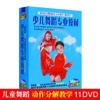 正版儿童宝宝幼儿园儿歌舞蹈教学跳舞歌伴舞视频教材dvd光盘碟片