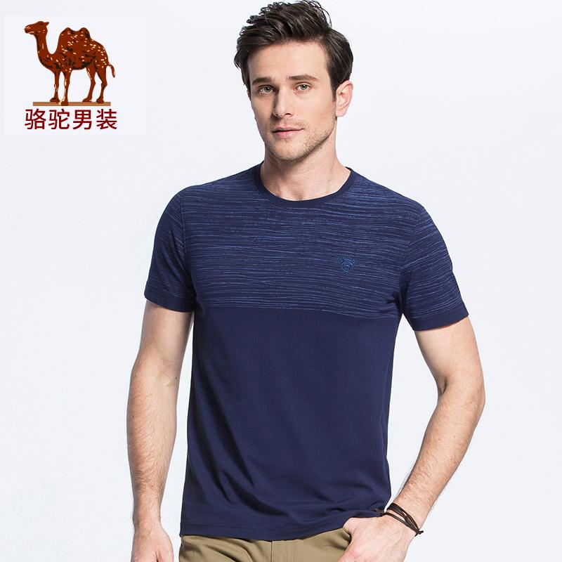 骆驼男装 2018夏季新款时尚休闲舒适男士青年印花棉质圆领短袖T恤