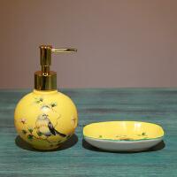美式创意陶瓷皂碟 欧式复古酒店卫生间高档肥皂盒 乳液瓶套装结婚