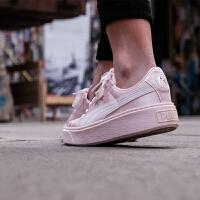 【网易考拉】PUMA彪马 Basket Platform Tween粉色女子运动休闲板鞋365133