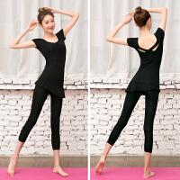 瑜伽服套装女黑色专业运动夏季修身莫代尔瑜珈服健身服练功舞蹈服