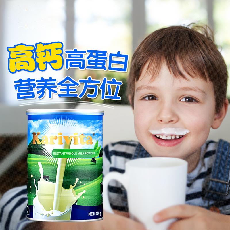 Karivita 新西兰进口全脂奶粉成人 青少年学生高钙成人牛奶粉冲饮 450g新西兰实体原罐  官方直供  *赔十