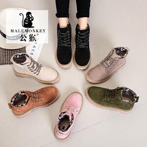 公猴马丁靴女冬新款舒适时尚女鞋短靴英伦风学生韩版百搭平底chic真皮