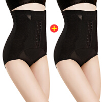 夏季高腰无痕薄款塑身裤产后孕妇大码提臀收胃束腰收腹裤