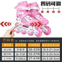 男女旱冰鞋滑冰鞋直排轮滑鞋可调闪光儿童溜冰鞋全套装