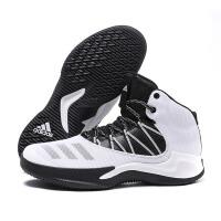 adidas阿迪达斯男鞋篮球鞋2017年新款实战运动鞋BY4227