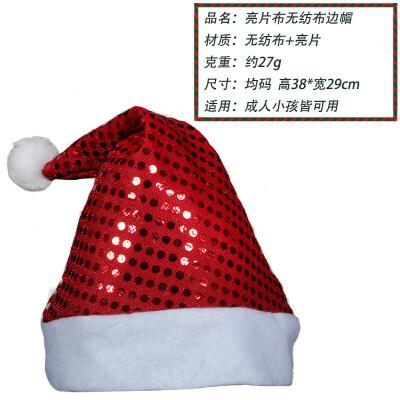 儿童圣诞老人帽子头饰发箍diy幼儿园小礼物圣诞节帽子装饰品 一般3-5天到货,偏远地区7天以上!
