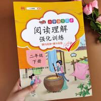 二年级阅读理解训练 语文 人教版 二年级下册课内外阅读理解训练