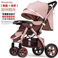 【支持礼品卡】婴儿推车可坐可躺儿童推车轻便折叠婴儿车四轮伞车避震BB手推车溜娃神器gt7