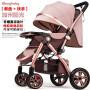 婴儿推车可坐可躺儿童推车轻便折叠婴儿车四轮伞车避震BB手推车溜娃神器gt7