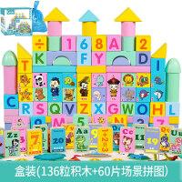 男孩儿童积木玩具3-6周岁女孩宝宝1-2岁婴儿男孩4-9拼装7-8-10岁