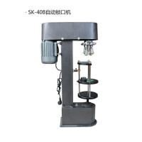 矿泉水瓶封口机/旋盖机/瓶盖压盖机锁盖机/塑料瓶锁口机/封盖机