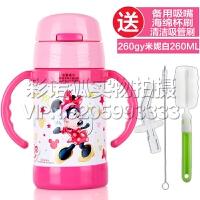 迪士尼儿童保温杯带吸管可爱米奇水杯不锈钢杯子卡通宝宝手柄水壶