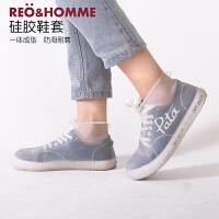 俏丹优品 透明硅胶防水鞋套耐磨底防滑防雨鞋套