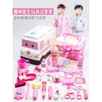 儿童过家家小医生玩具套装医疗箱女孩男孩护士宝宝打针听诊器工具