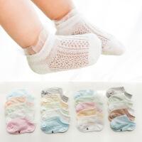 珈楚 儿童袜子夏季薄款全棉网眼透气纯棉船袜婴儿花边宝宝船袜玻璃丝袜5双