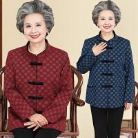秋冬装中老年人女装立领唐装外套女妈妈装开衫上衣民族风奶奶衣服