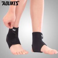 运动护踝足球篮球护踝羽毛球运动跑步儿童男女扭伤防护护脚踝 S 一付 适合33-35码