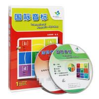 小学英语入门国际音标教材书音标练习教学视频VCD+发音训练CD碟片